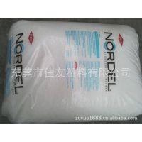 供应食品级EPDM 4820P 陶氏三元乙丙橡胶 热塑性聚烯烃和热固塑胶改性
