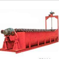 供应螺旋分级机、分级设备、分级机用于脱泥、泥水分出粗中细极细
