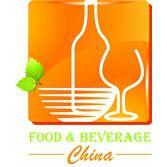 供应2015北京国际食品及饮料博览会