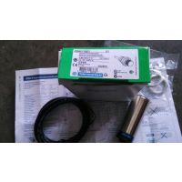 施耐德电感式行程开关XSA-V11801