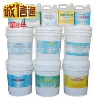 PVC地板蜡 液体 深圳防静电地板蜡 清洁保养 地板蜡厂家清仓直销