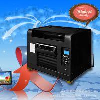 品牌世家 万能打印机 取代热转印 A3迷你型打印机 诚招代理加盟