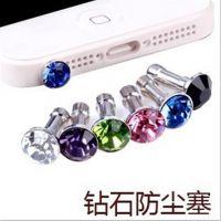 钻石耳机防尘塞 3.5口手机防尘塞 水钻防尘塞 手机通用配件