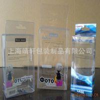 F49外贸透明塑料PVC盒 外环保塑料透明包装PVC盒 黑色塑料PP盒