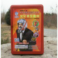 广州维修充装过期灭火器-回收过期消防防毒面具