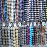 亚克力珠、 电镀网珠  饰品配件 装饰品材料