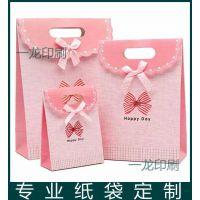 生产销售黄金店用纸袋 高质量手提纸袋牛皮纸盒 可按客户要求订做
