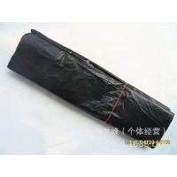 黑色背心式卫生清洁塑料袋 垃圾袋(30*32cm)现货特价直销