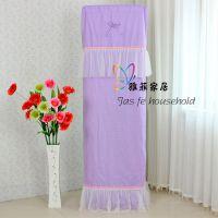 全棉紫色蕾丝布艺含情脉脉立式空调柜机罩防尘2-3P