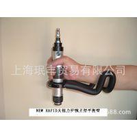 批发NEW RAPID品牌气动工具大扭矩安全护腕平衡支架臂(NR-HW235)