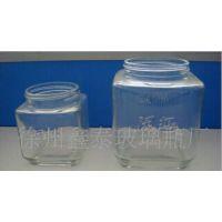 玻璃瓶厂家订制促销四方玻璃糖果罐 闲趣玻璃罐 咖啡瓶罐 玻璃瓶