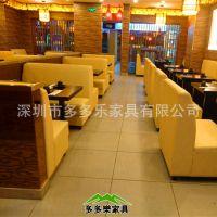 料理餐厅 特色酒楼餐馆家具卡座沙发批发 全国订做 厂家多多乐