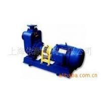 供应 ZX型系列自吸式离心泵 不锈钢材质
