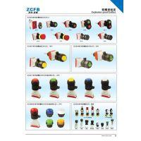 供应ZC/BXS系列防爆检修电源插座箱(ⅡB、ⅡC)ZC/PBF-系列正压型防爆配电柜(P)