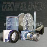 【 大西洋 CHE758 E11018-G 】15MnMoVN 14MnMoNbB专用电焊条 价格