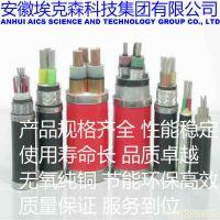 供应yjv2 16交联聚乙烯电力电缆 实力跟产品质量获得业界的认可