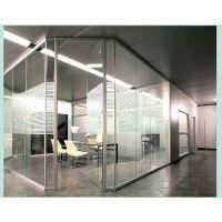 双层玻璃隔断 成品隔断墙 玻璃隔断型材 玻璃隔断铝材 高隔屏风
