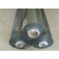 供应精美PVC透明软板