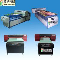 进口uv万能平板打印机报价万能打印机改装 小型微型万能打印机