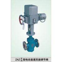 良工牌ZAZM型电动套筒调节阀规格型号