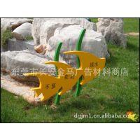 """东莞莞城[火爆价]线路指示牌,""""温馨""""提示压克力标示牌,[做工精细]"""