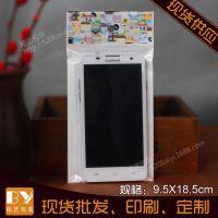 手机美容diy材料配件 9.5*18.5包装袋 塑料OPP袋  贴钻工具 手机