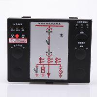 SCK2000P集中控制装置开关柜智能操作装置厂家批发
