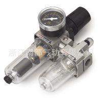 供应:气源处理器AC2000-02D