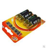 正品 5号南孚电池 聚能环碱性电池 5号南孚碱性干电池 四粒装价格