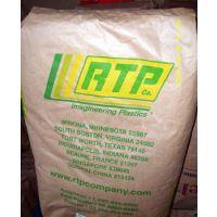 供应热塑性弹性体美国RTPTEO 80度  注塑高韧性汽车安全囊原料