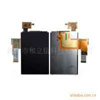 手机屏批发 戴尔 Dell  Streak mini 5 手机显示屏 液晶屏 lcd