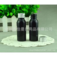 黑色乳液瓶 塑料瓶配铝盖  花水纯露分装瓶 可配内塞
