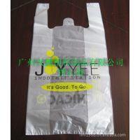 塑料薄膜包装袋 外贸塑料袋 超市塑料袋