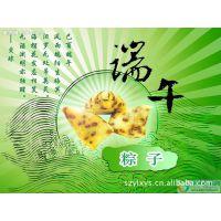 供应深圳宝安画册、宣传单、周刊等印刷
