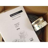 1-RTN0.05/470T 扭环式称重传感器