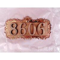 标牌厂家加工门户不锈钢数字标牌制作 钢材烤漆号码牌定做