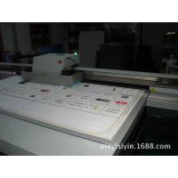 (诚信A级企业)苏州PVC PET 片材丝印,塑料片材丝网印刷