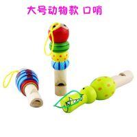 木制儿童吹奏音乐玩具卡通口哨 大号哨子 钥匙扣挂件 动物小口哨