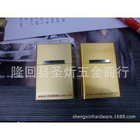 义乌厂家定做金属高档铝制20装烟盒 及各类金属礼品