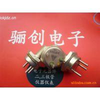 骊创特价现货供应FHD(Z)040达林顿大功率晶体管