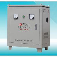 供应鸿济SG-50KVA三相干式隔离变压器 数控车床专用变压器