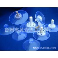 【厂家直销】吸盘 塑料PVC吸盘 强力真空吸盘 透明吸盘
