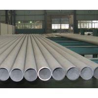 江苏2520不锈钢管_热拉2520不锈钢管价格_不锈钢管材规格_不锈钢无缝管厂家
