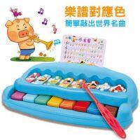 趣威 特价快乐农场小钢琴敲琴 儿童早教玩具 乐风车