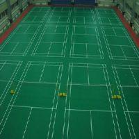 海南pvc羽毛球场【厂家价格】海南pvc羽毛球场材料哪家好
