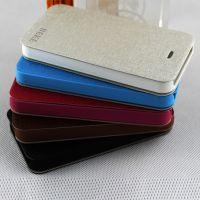 BOSO厂家供应OPPO6007超薄支架式手机皮套,实力工厂现货可混批