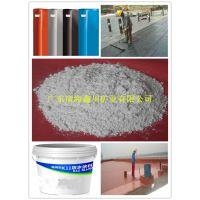 供应广东防水材料用硅微粉价格,鑫川矿业厂家直销价格