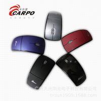 供应厂家批发卡尔波V2010无线鼠标 礼品鼠标 可折叠鼠标