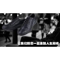 男鞋2014春秋新款进口日常休闲鞋英伦纯色系带平跟耐磨网眼板鞋