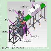 专业生产全新恒锦批发全自动多色光电/触屏面板/盖板丝印机